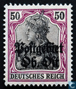 "Germania with print ""Postgebiet OB. Ost"""