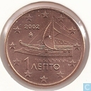 Greece 1 cent 2002 (without F)