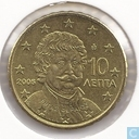 Coins - Greece - Greece 10 cent 2005