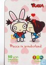 Pucca in wonderland