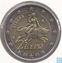 Coins - Greece - Greece 2 euro 2005