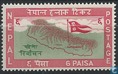 1st Nepalese Parliament