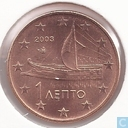 Coins - Greece - Greece 1 cent 2003