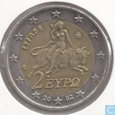 Coins - Greece - Greece 2 euro 2002 (without S)