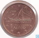 Coins - Greece - Greece 1 cent 2004