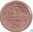 Coins - Greece - Greece 2 cent 2005