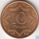 Kazakhstan 10 tyin 1993 (zinc coated with copper)