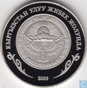 "Kyrgyzstan 1 som 2009 (PROOFLIKE) ""Sulayman-Mountain"""