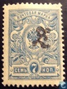 Russia seal with imprint