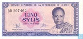 GUINEE 5 Sylis