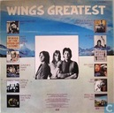 Disques vinyl et CD - Wings - Greatest