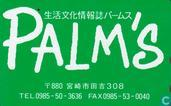 Advertising PALM´S