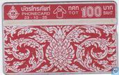 Thai Art Pattern Red