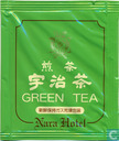 Tea bags and Tea labels - Nara Hotel - Green Tea