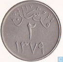 Saudi Arabia 2 ghirsh 1959 (year 1379)