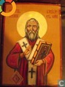 Orthodox Icon Sf. Basil the Great