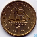 Greece 1 drachme 1978