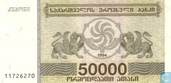 Georgië 50.000 (Laris) 1994