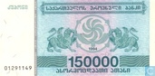 Georgië 150.000 (Laris) 1994