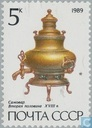 Russian Samovars