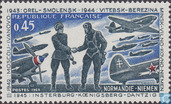Postage Stamps - France [FRA] - Normandie- Niemen