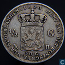 Pays Bas ½ guilder 1830