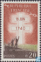 Postage Stamps - France [FRA] - Call to resistance 20 years