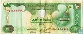 United Arab Emirates 10 Dirhams 2009