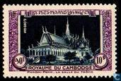 Phnom Penli, Thronsaal