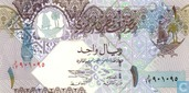 Qatar 1 Riyal ND (2003)