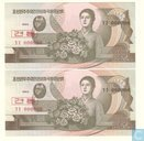 North Korea uncut sheet of 2 notes 1 won 1992