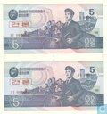 North Korea Uncut sheet of 2 notes 5 won 1998 SPECIMEN ""