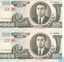North Korea Uncut sheet of 2 notes 1000 won 2002 SPECIMEN ""
