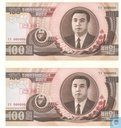 North Korea Uncut sheet of 2 notes 100 won 1992 SPECIMEN ""