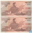 North Korea Uncut sheet of 2 notes 10 won 1992 SPECIMEN ""