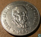 "South Africa 50 cents 1982 ""The end of Balthazar Johannes Vorster's presidency"""
