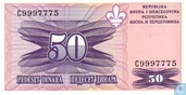 Bosnia and Herzegovina 50 Dinara ND (1995)