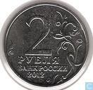 "Russia 2 ruble 2012 (M) ""Patriotic War of 1812 - General Dmitry Dokhturov"""