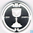 "Israel 2 new sheqalim 1991 (PROOF - year 5752) ""Judaic Series - Kiddush cup"""