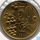 Moldavie 50 bani 1997