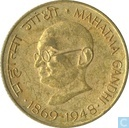 "India 20 paise 1969 (Calcutta) ""Centennial - Birth of Mahatma Gandhi"""