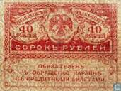 40 Russie Rouble