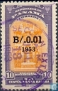 Franking stamp with imprint