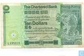 Hong Kong 10 Dollars