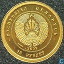 "Belarus 10 roubles 2007 (PROOF) ""Belarussian Ballet"""