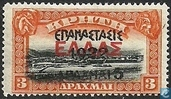 Postage Stamps - Greece - Minos palace ruins, imprint