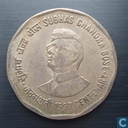 "Inde 2 rupees 1997 (Mumbai) ""Birth centenary of Subhas Chandra Bose"""