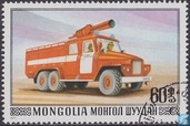 Mongolian Fire Department