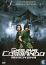 Samurai Commando - Mission 1549
