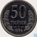 Uzbekistan 50 tiyin 1994 (with beaded outer ring)